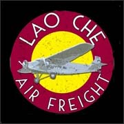 Lao Che Air Freight - Indiana Jones Movie T-Shirt